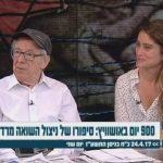 מרדכי פפירבלט - מפעל יד ושם של אדם אחד
